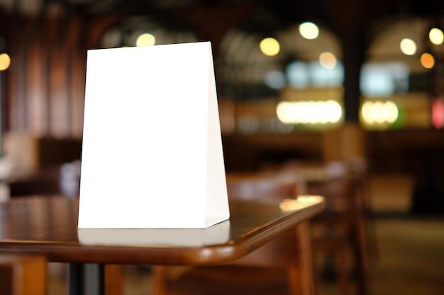 Стенд макет меню рамка палатка карта размытый фон дизайн ключевой визуальный макет.