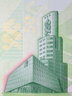 홍콩 돈에서 스탠다드 차타드 은행 건물