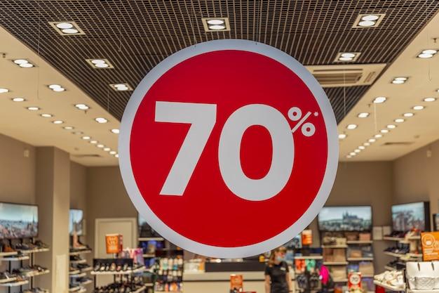 Стенды с объявлением о скидках в период продажи в торговом центре.