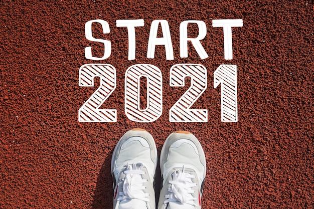 Start 2021, a new starting line for 2021
