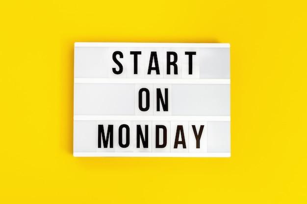 Начать в понедельник текст на ligthbox