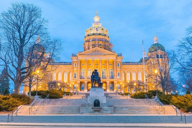 アメリカ合衆国アイオワ州デモインの州議会議事堂