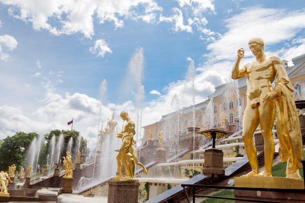 州立博物館保護区サンクトペテルブルク