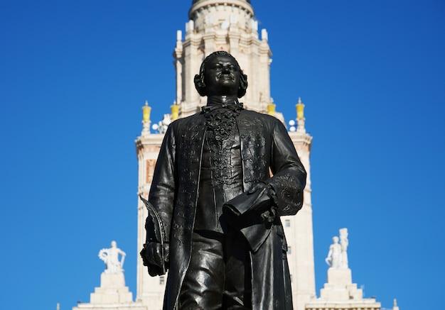 Statue of lomonosov russian scientist city background hd