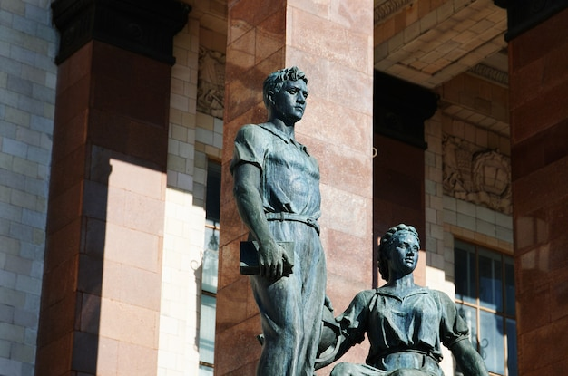 Statue of russian msu students city background hd