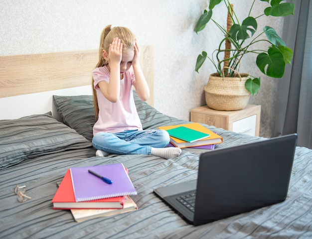 家にいる。オンライン教育。