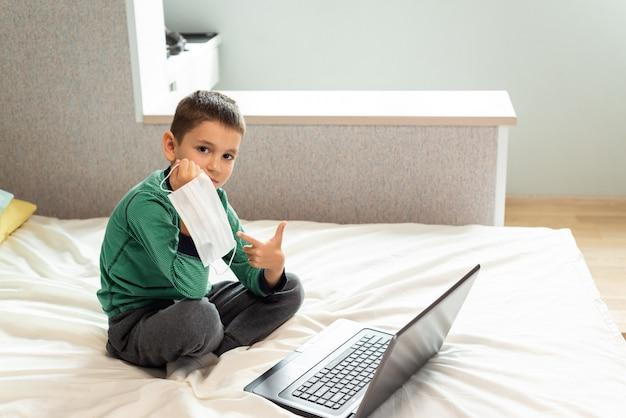 Оставайтесь дома карантинной профилактики пандемии коронавируса.