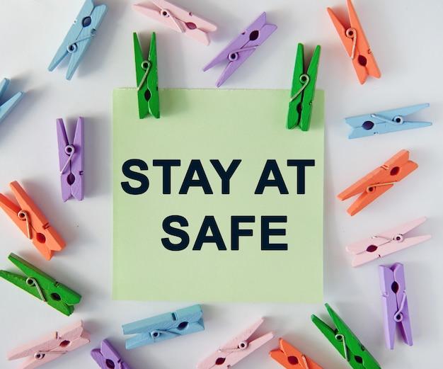 安全を確保-ノートシートと洗濯ばさみのテキスト
