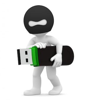 情報を盗む。コンピューター犯罪の概念。孤立した