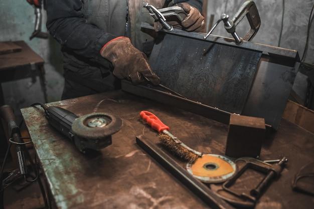Концепция сталелитейного цеха