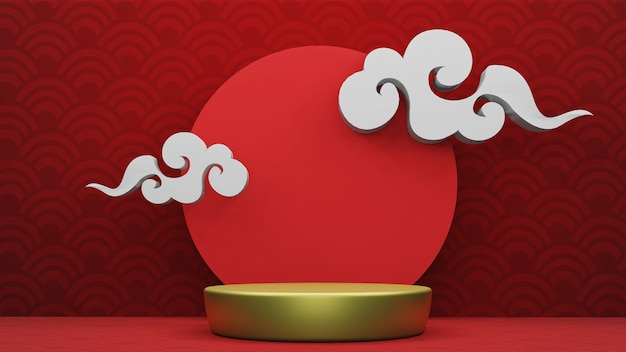 Step stage podium  stage backdrop chinese style . 3d rendering