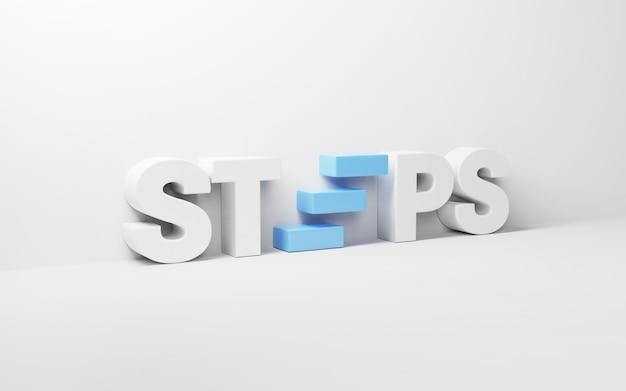 成功への青いはしごでテキストをステップします