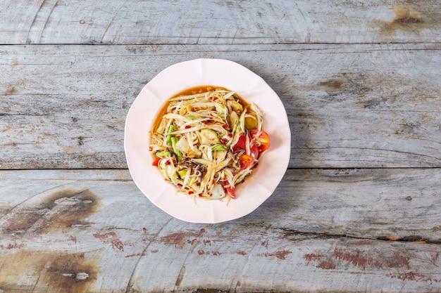 Sticky rice with papaya salad