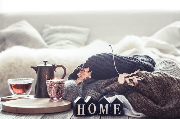 家庭的な雰囲気で静物秋の気分。