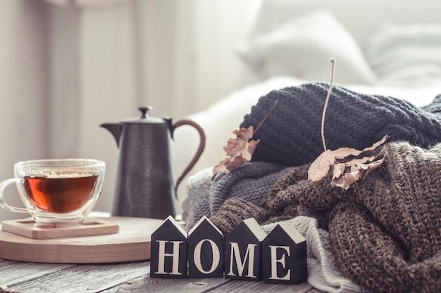家庭的な雰囲気の静物秋の気分。
