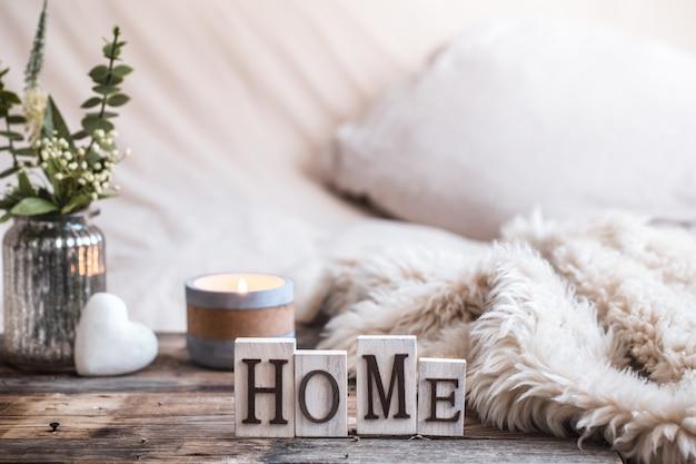 Натюрморт домашняя атмосфера в интерьере