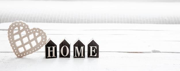 木製の単語の家とヒュッゲスタイルの静物