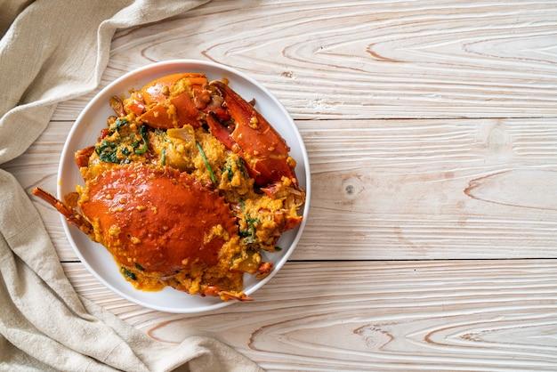 カレー粉とカニの炒め物-シーフードスタイル