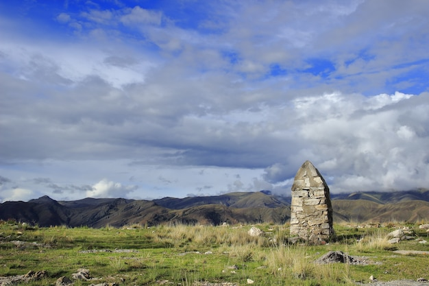 중앙 안데스 산맥의 돌 랜드 마크