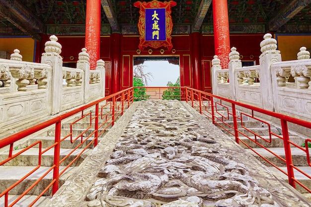 Beijing.china에 있는 공자의 사원에서 용과 함께 돌 계단.