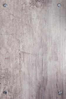 배경 질감으로 돌 벽 표면