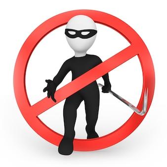 Stop the criminal!