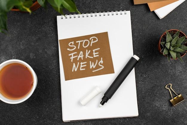 ノートブックで偽のニュースの概念を停止します