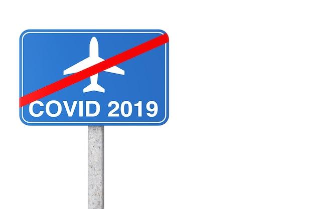 흰색 배경에 코로나바이러스 covid-19 금지 도로 표지판의 이유로 비행을 중지합니다. 3d 렌더링