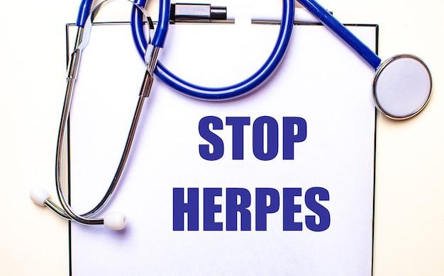 Stop herpesは、聴診器の近くの白いシートに書かれています。