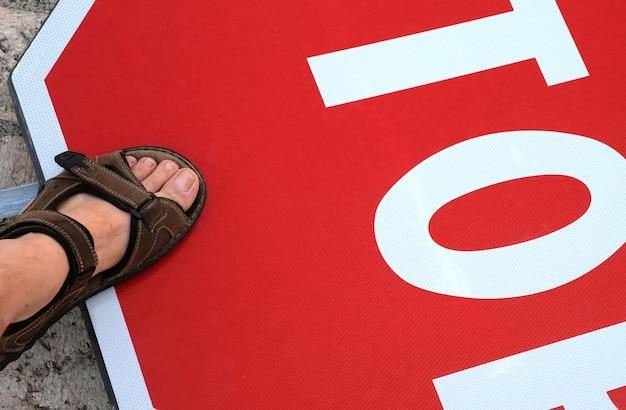 足で床に一時停止の標識