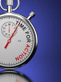 青い背景に「timeforaction」のスローガンが付いたストップウォッチ