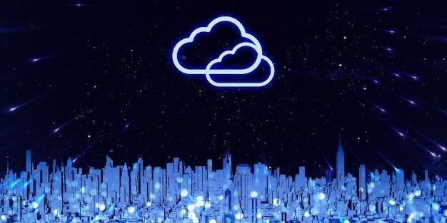 クラウドにデータを保存する高層ビルでいっぱいの大都市インターネットストレージ