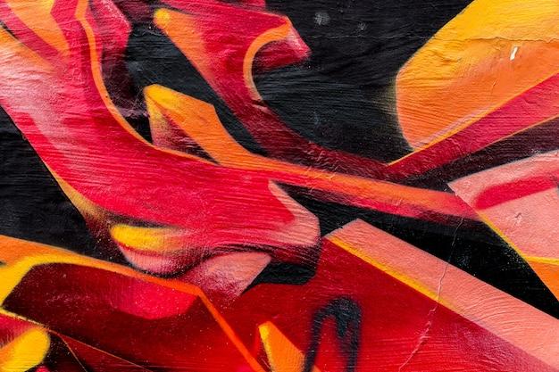 거리 미술. 벽에 화려한 낙서