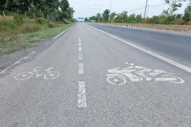 거리 자전거 오토바이