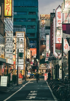 Street in the city with signs and people