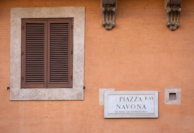 이탈리아 로마의 나보나 광장(piazza navona's square)의 거리 이름 표지판.