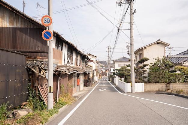 Street in old town at hiroshima japan