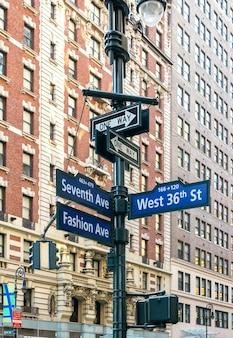 뉴욕 맨해튼의 seventh ave 및 west 36th 거리의 거리 표지판