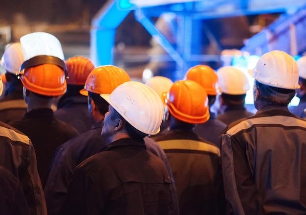 중공업 노동자 파업.