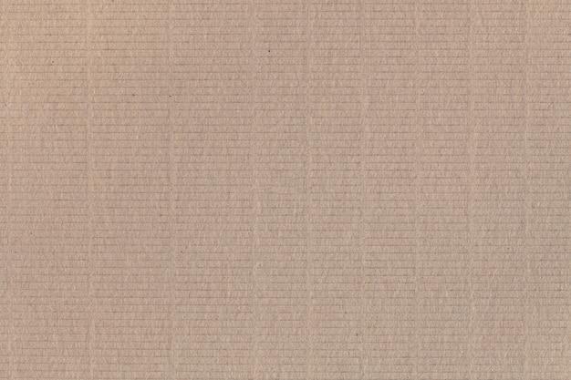 Striped beige wallpaper