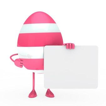 Полосатый яйцо со знаком