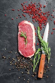 サーロイン、サーロインステーキまたはニューヨーク。生の牛肉。