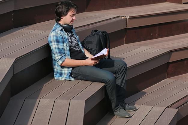 학생 야외 학습 혼자