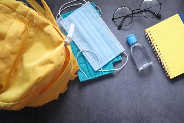 Студенческая школьная сумка с дезинфицирующим средством, маска для лица.