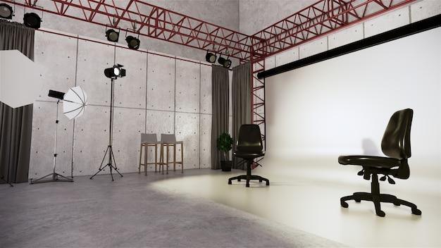 Студия - современная киностудия с белым экраном. 3d рендеринг