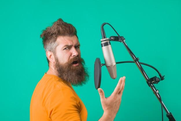 Студия записи человек поет в микрофон караоке человек поет с микрофоном поет в студии