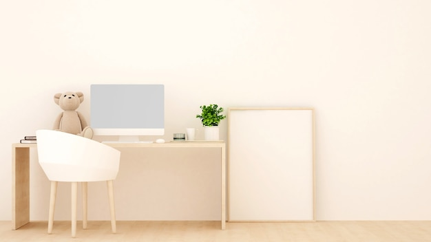 Study room or workplace in bedroom