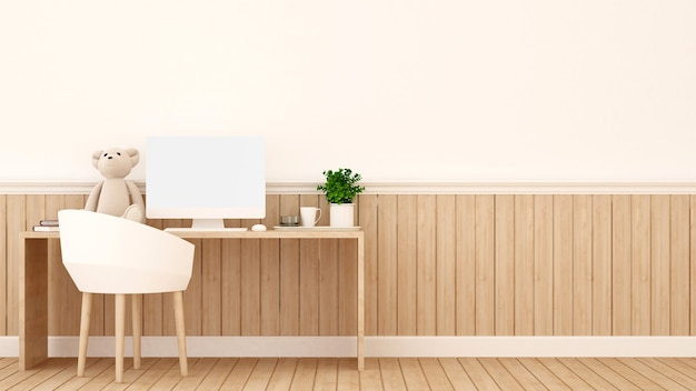 Study room or workplace and wood wall decorate in bedroom