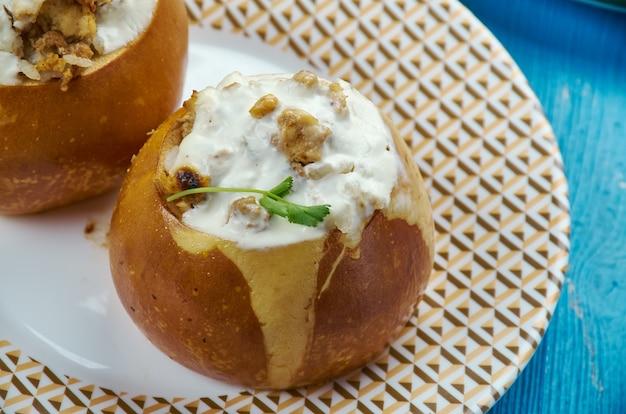 "Stuffed quince - ayva dolmasã""â± , turkish cuisine"