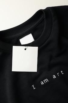 Стильный пустой черный свитшот